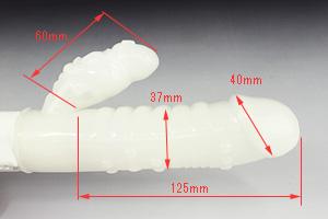ホワイトサイクロンのサイズ
