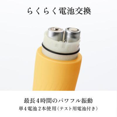 イロハゼン電池