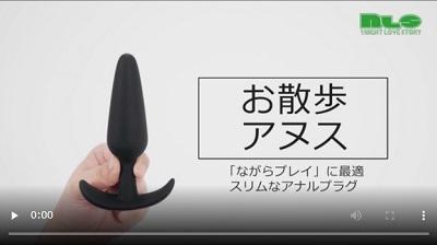 お散歩アヌス動画