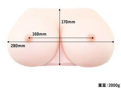 神乳あんずサイズ