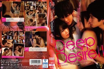 DeepDesire02
