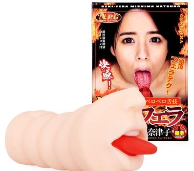 激フェラ三島奈津子