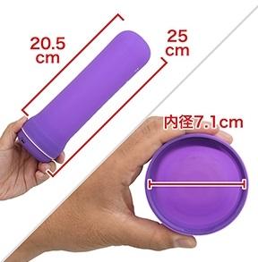UVクリーニングボックスサイズ