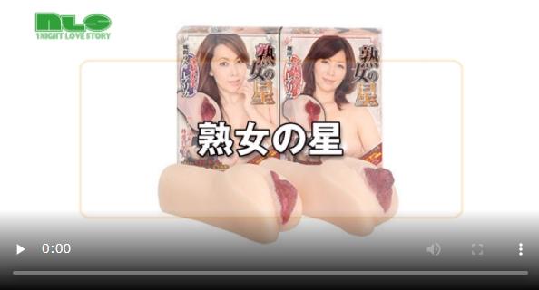 翔田千里熟女の星動画