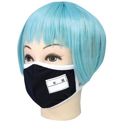 スクール水着マスク