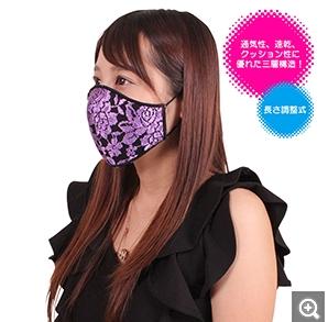 薔薇刺繍レースメッシュマスクパープル