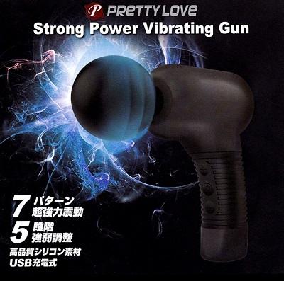 ストロングパワーバイブレーティングガン2