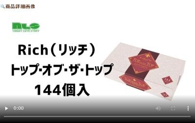 業務用コンドーム動画
