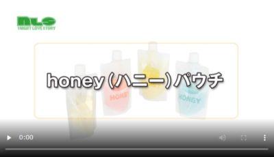 Honeyローション動画