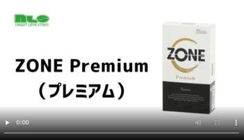 ZONEプレミアムコンドーム動画