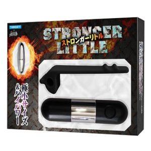 「ストロンガーリトル」は小指サイズのパワフルローター